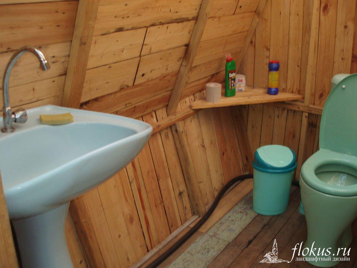 Туалет и раковина своими руками
