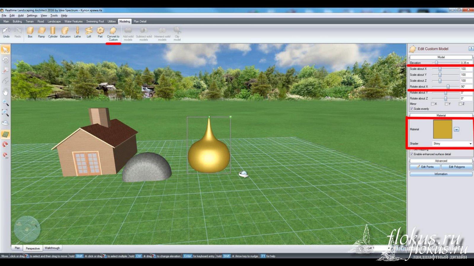 Как сделать купола для макета
