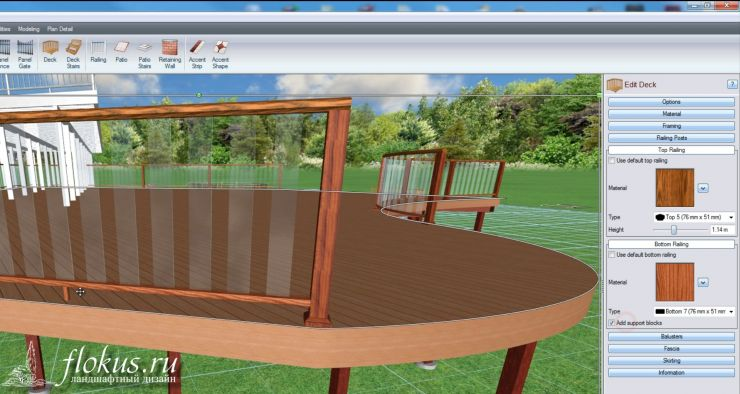 top railing, bottom railing - realtime landscaping architect
