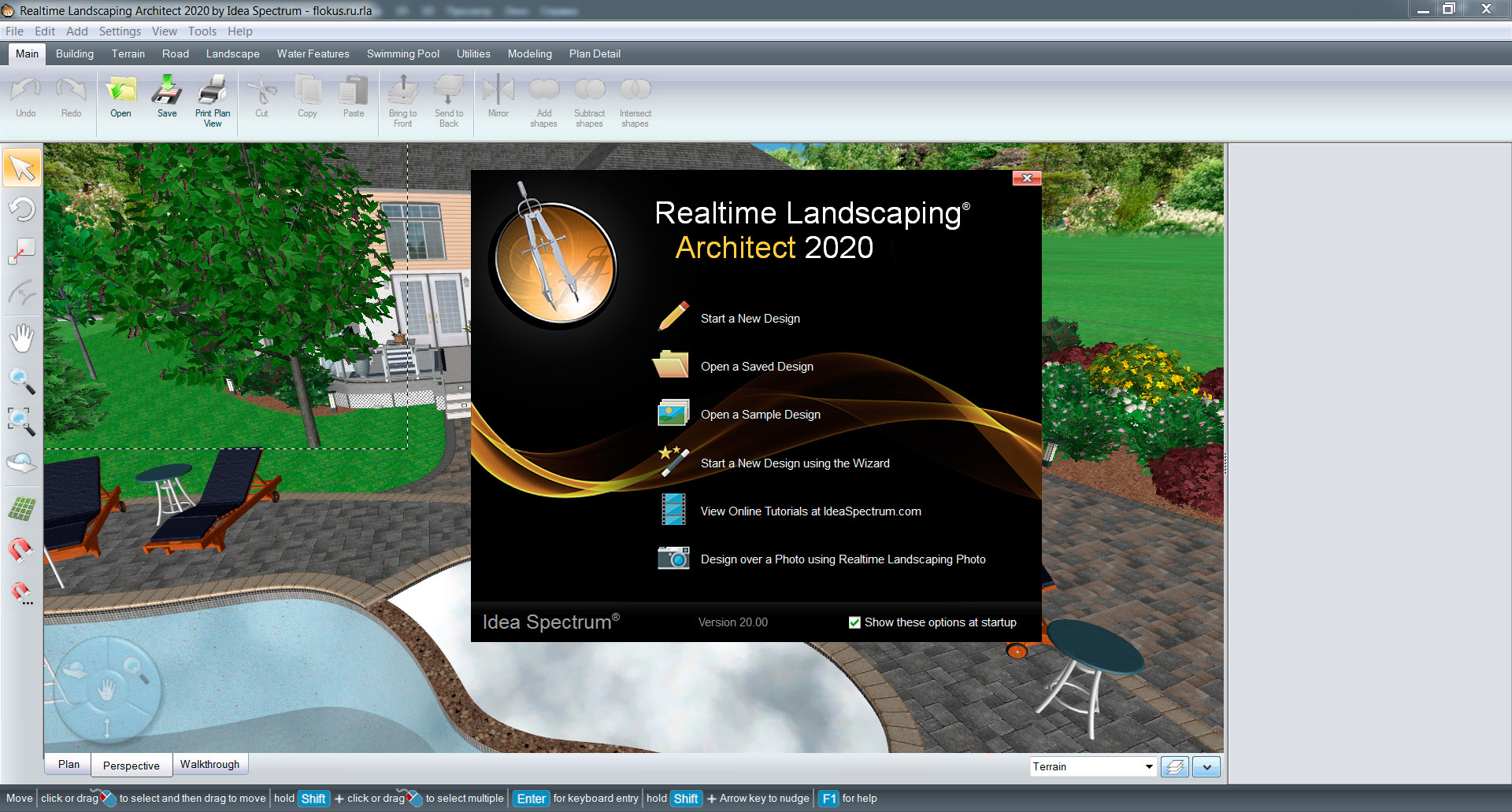 Вышла программа Realtime Landscaping Architect 2020